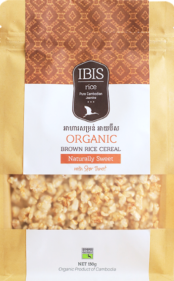 IBIS Brown Rice Cereal