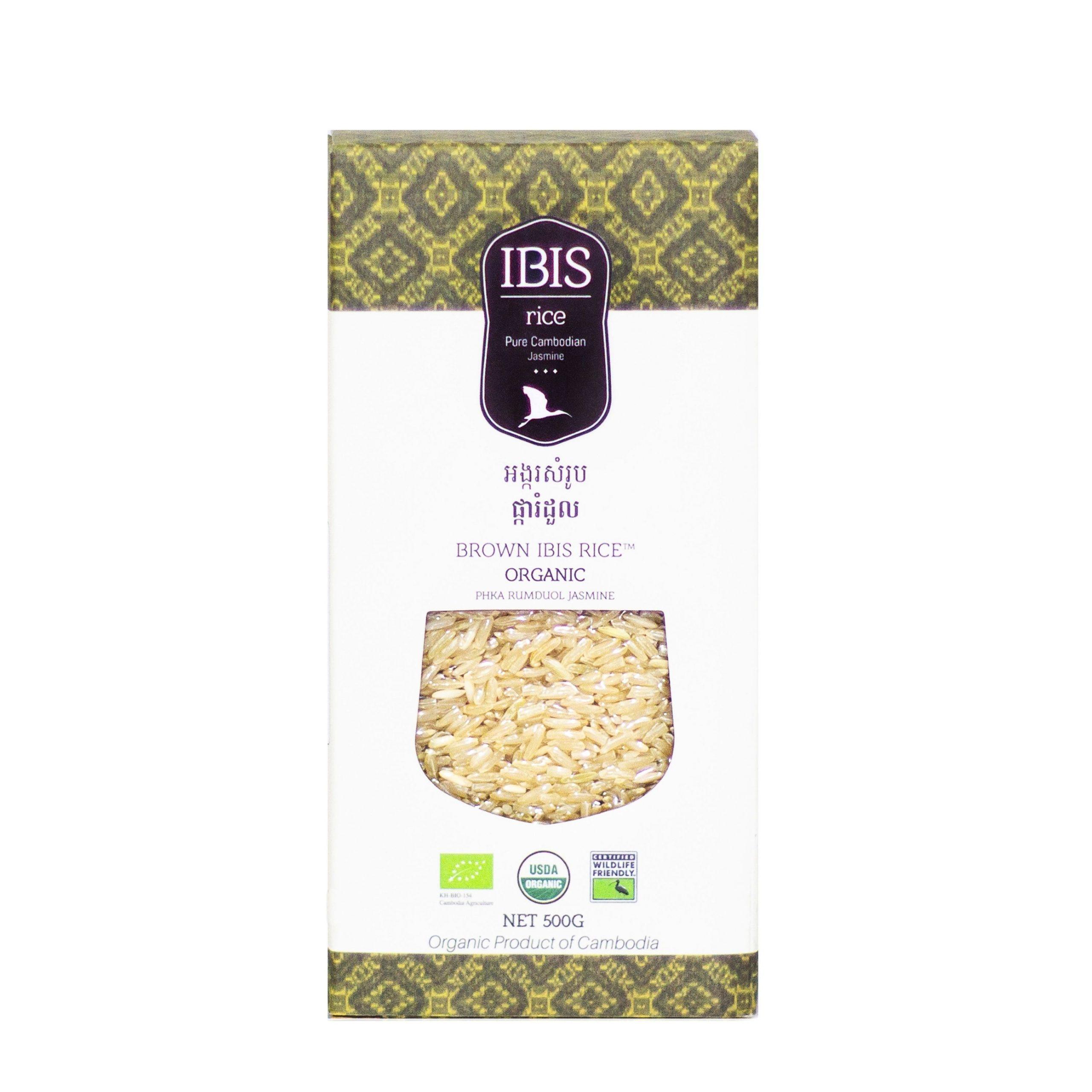 Brown IBIS Rice 500g